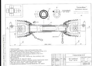 Вал карданный Т10.040.120.186.115.115 ТУ4791-001-70654080-2010, вес брутто 19,29кг.(РЗКВ)