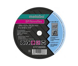 Круг отрезной Metabo 230*2.5*22.2