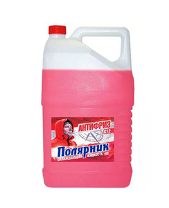 Антифриз Полярник красный 5кг (Дзержинск)**