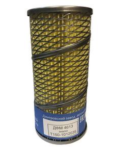 Фильтр масляный (элемент) Т-150-1012040 (ДФМ4613) СМД-60,Д-144,А-41,А-01,МТЗ