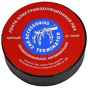 Изолента ПВХ  ТЕРМИНАТОР 19мм*20 м/черная