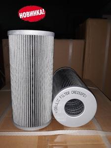 CRE050FD1 Фильтр гидравлический