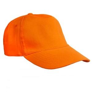 Бейсболка цв.оранжевый