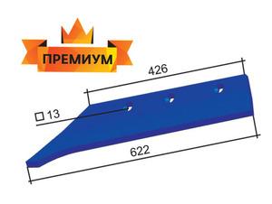 Лемех ПНЧС 01.700 (синий) Алмаз Premium (65г)