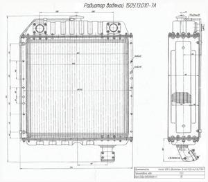 Радиатор комбайна Енисей-1200 с дв.Д-442-50,-56.-57И-1