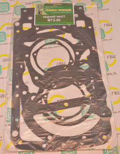 Комплект прокладок заднего моста МТЗ (7 позиций) 240-1002003
