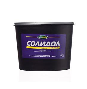 Смазка Солидол жировой  2,1 кг