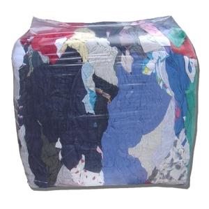 Ветошь х/б  10 кг (постельное цветное)/ВЕТ.003/BKO
