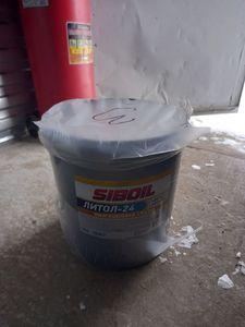 Смазка Литол-24 (21 кг)