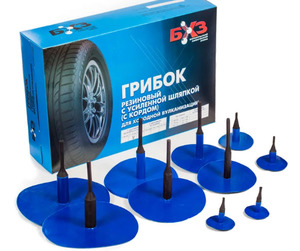 Грибок для ремонта покрышек  СИНИЙ (d=50мм)/2-У (27 шт.)