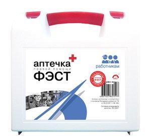 Аптечка ФЭСТ для оказания работникам первой  медицинской помощи (Приказ №169 Н) пл.чемоданчик
