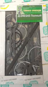 Комплект прокладок Д-240/245 с ГБЦ полный (44 позиции) МТЗ